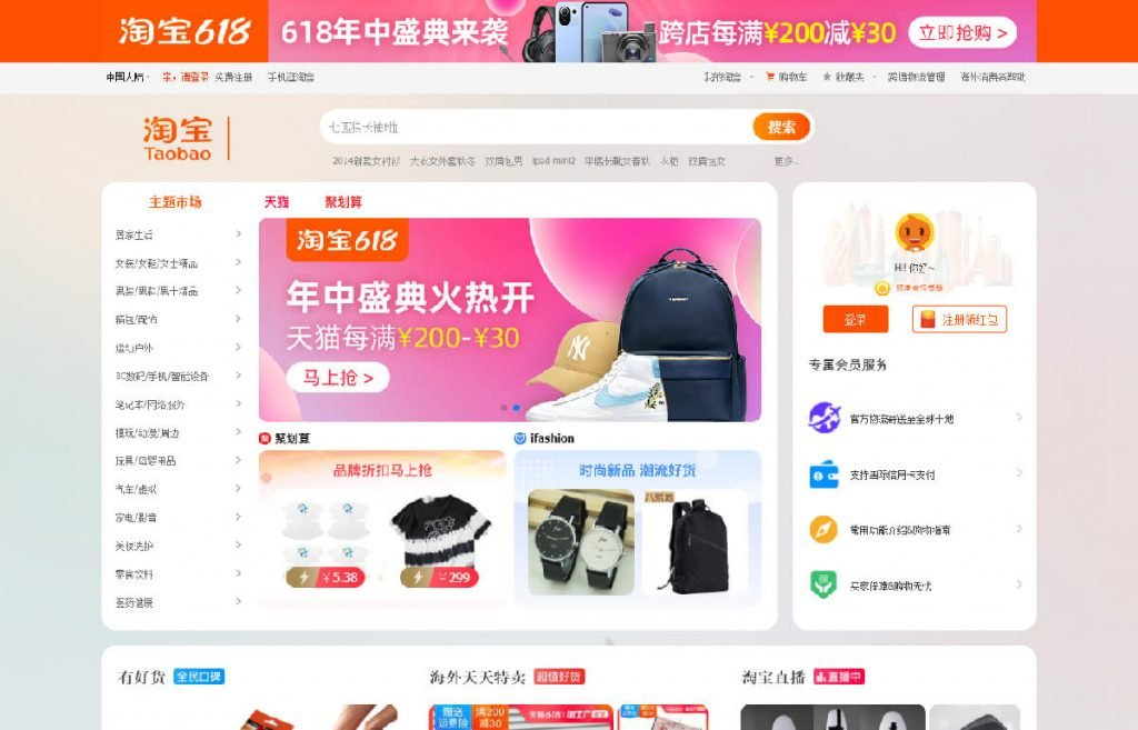 Cách mua hàng trên taobao