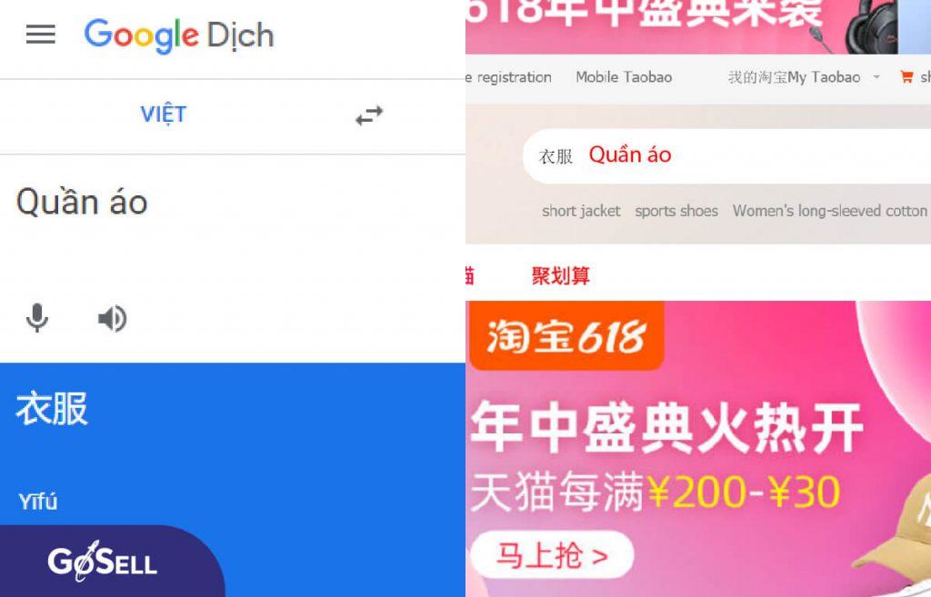 Cách đăng kí mua hàng trên Taobao